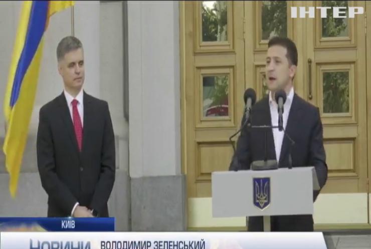 Президент представив нового міністра закордонних справ