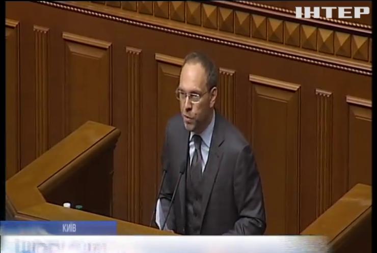 Верховна Рада ухвалила законопроект про відповідальність за незаконне збагачення