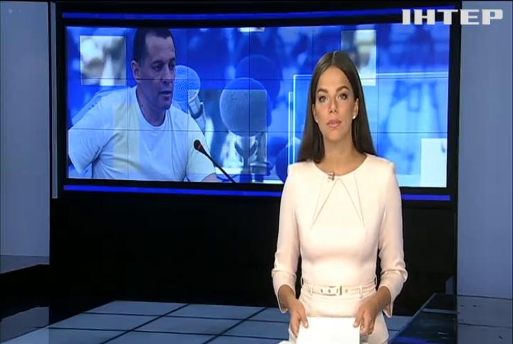 Український журналіст Роман Сущенко дасть першу прес-конференцію після звільнення