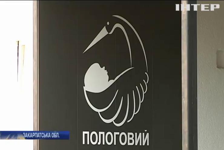 Лікарі Ужгорода вийшли на акцію протесту