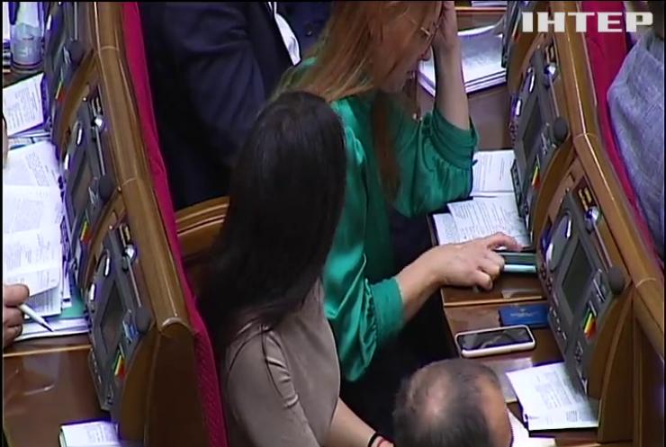 Засідання у Верховній Раді: депутати працюють у посиленому режимі