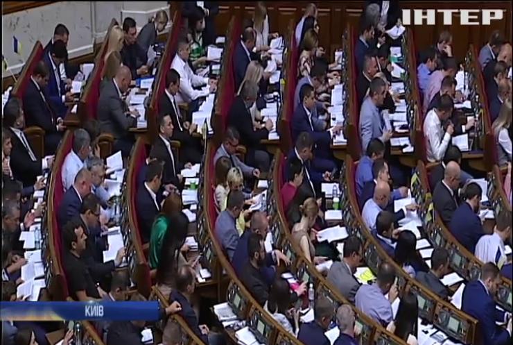 Засідання у Верховній Раді: які законопроекти встигли затвердити народні обранці