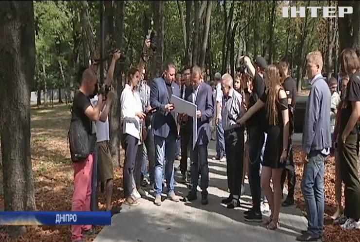 У Дніпрі презентували перший етап відновлення парку Гагаріна