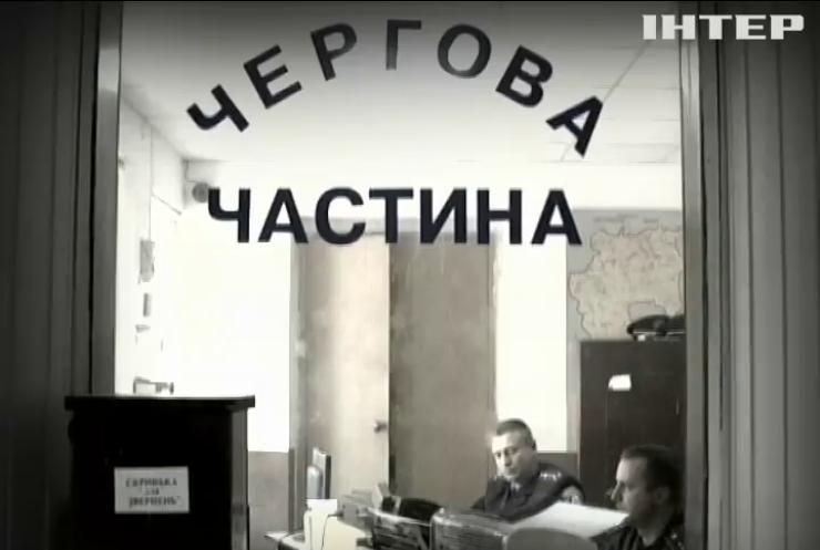 Генпрокуратура скасувала закриття кримінальної справи щодо Сергія Пашинського за постріл у людину