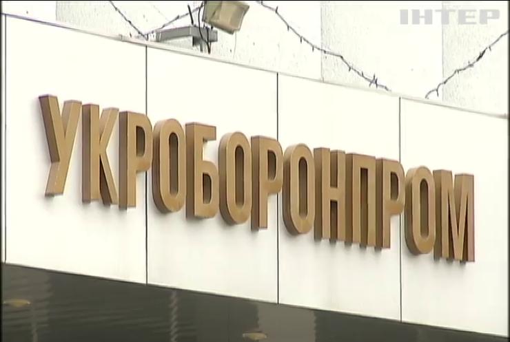 ДБР повідомило про обшуки в Укроборонпромі
