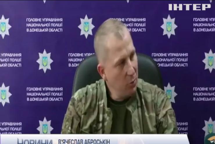 На Донеччині бійці добровольчих батальйонів передали своє озброєння