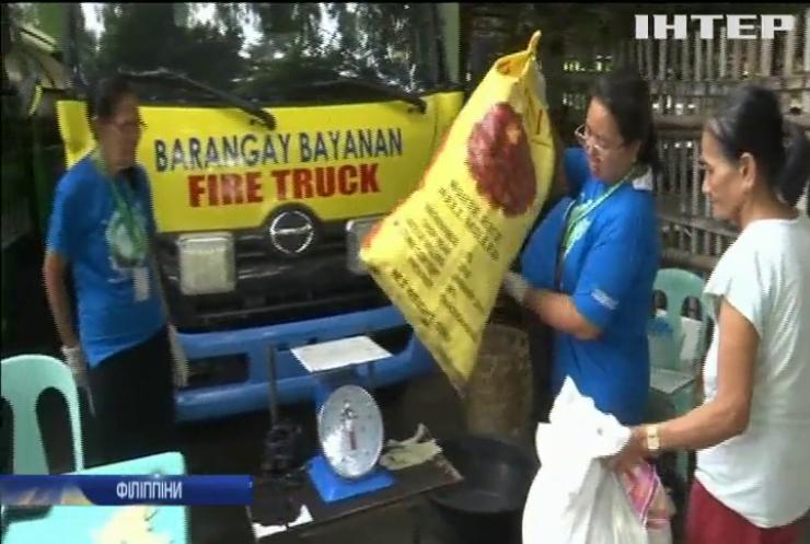 Кілограм рису за два кілограми сміття: на Філіпінах влаштували незвичайний бартер