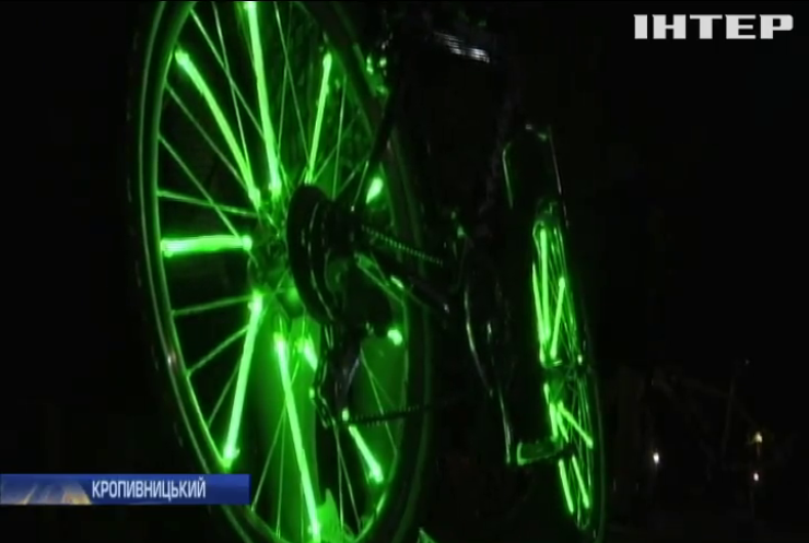 У Кропивницькому велолюбителі організували яскраву акцію