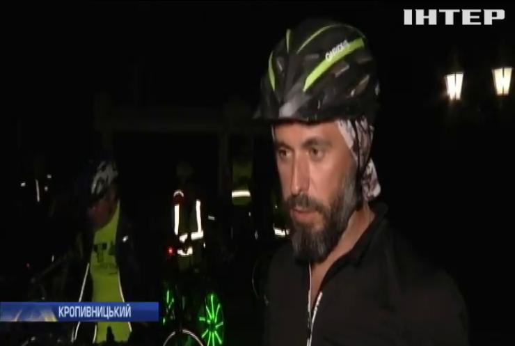Велолюбителі Кропивницького організували нічні катання
