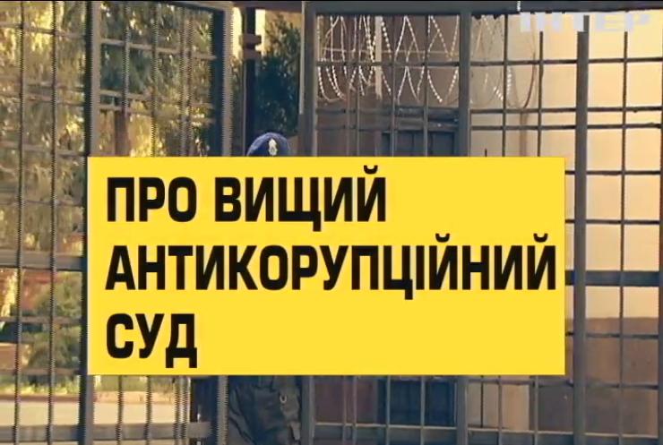 """Верховна Рада """"слуг народу"""": які законопроекти прийняли депутати"""