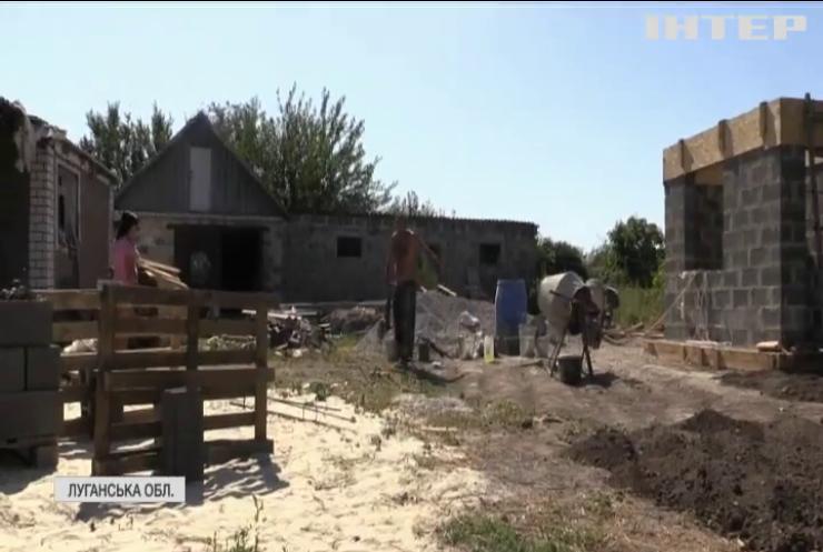 На межі миру та війни: як живе прифронтове Кримське