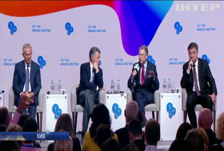 Повернення довіри для залучення інвестицій: на 16 форумі Ялтинської європейської стратегії обговорили реформування української економіки