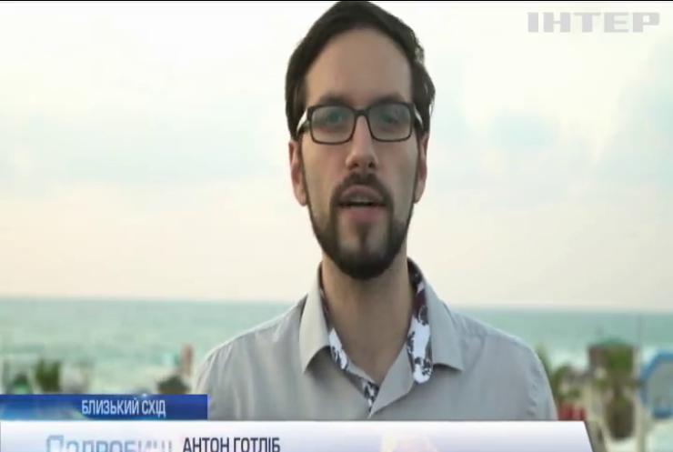"""Безпека та безкоштовний інтернет: в Ізраїлі з'явилися """"розумні пляжі"""""""