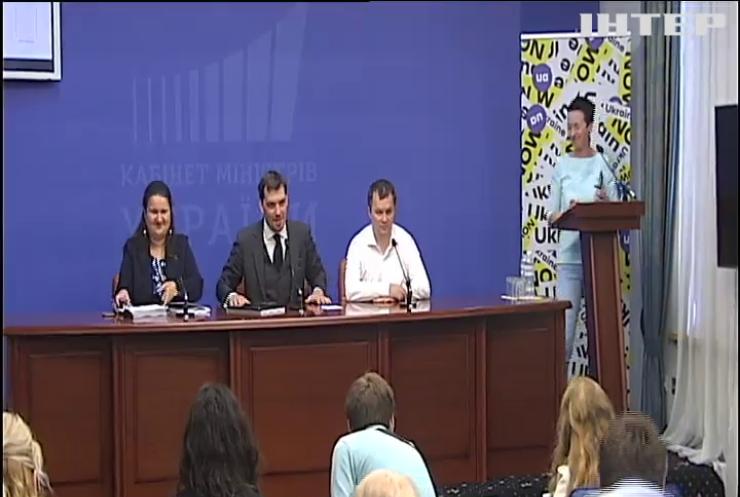 Уряд вніс до Парламенту проект бюджету на 2020 рік