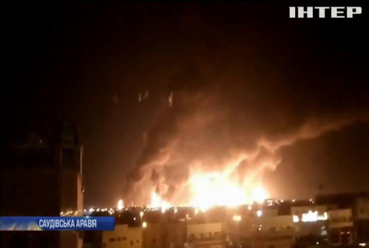 Хто стоїть за атакою на нафтові об'єкти в Саудівській Аравії?