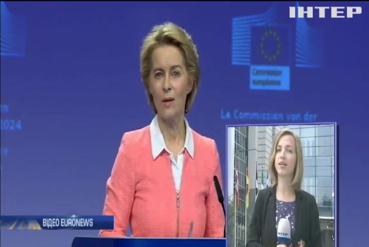 """Скандальне призначення: на очільницю Єврокомісії """"звалилася"""" лавина критики"""