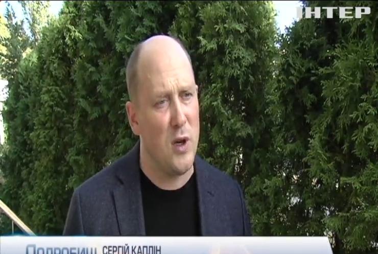 Бюджет-2020: Сергій Каплін закликав переглянути видатки на соціальну сферу