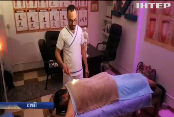 Єгиптянин лікує біль у спині вогнем