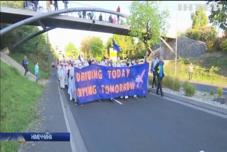 Міжнародний день захисту озонового шару: активісти влаштували протести у Німеччині
