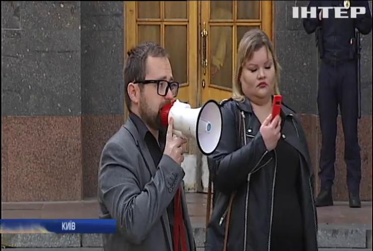 День пацієнта: біля стін міністерства охорони здоров'я онкохворі зібралися на мирну акцію