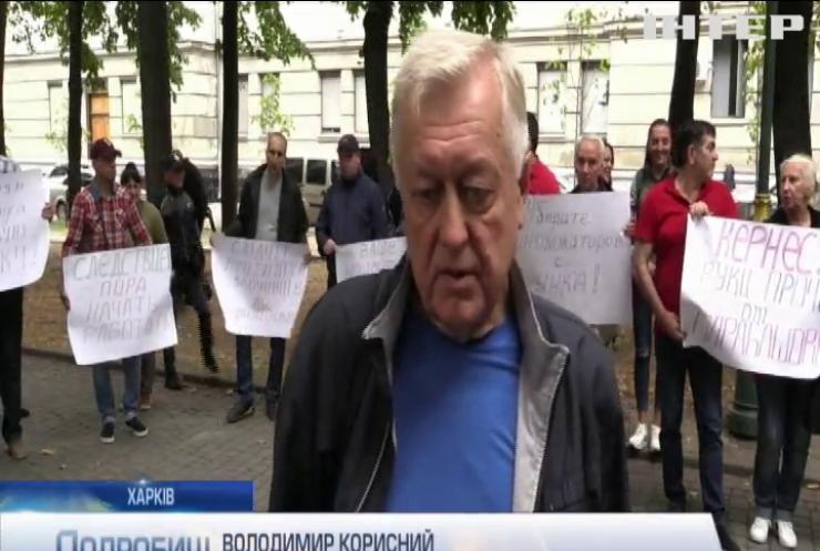 """Мітинг біля Нацполіції: у Харкові не вщухають рейдерські атаки на ринок """"Барабашово"""""""