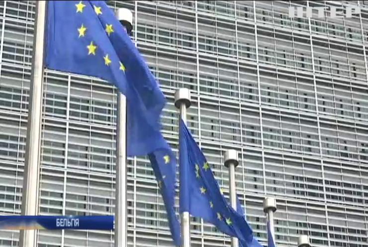 Євросоюз боротиметься з російською дезінформацією