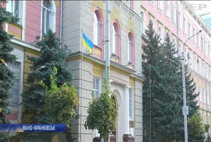 На Івано-Франківщині СБУ перекрила механізм нелегальної міграції до країн Євросоюзу