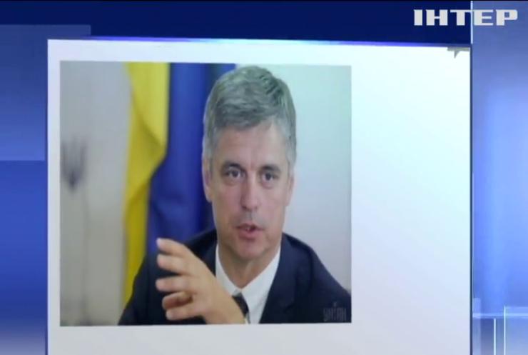 """""""Формула Штайнмаєра"""": МЗС України затвердило програму врегулювання ситуації на Донбасі"""