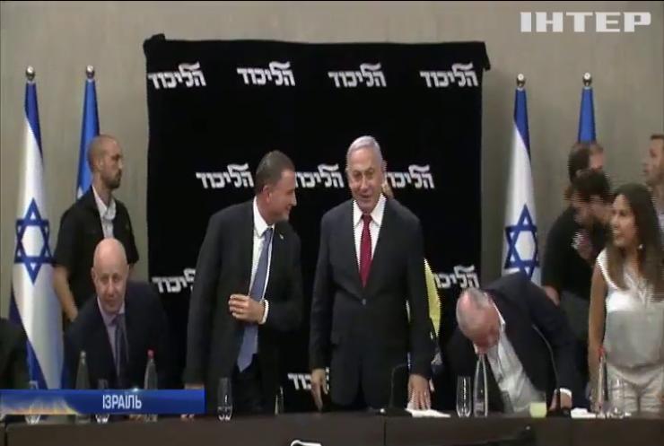 Партія прем'єра Ізраїля не змогла отримати більшість у Кнесеті