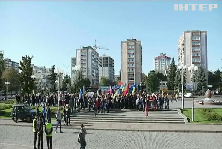 """У Черкасах бізнесмени протестували проти """"законопроектів для ФОП"""""""