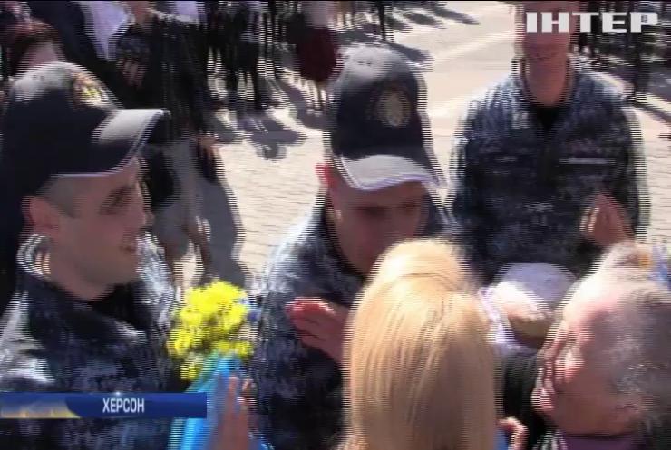 Херсонщина зустріла моряків із російського полону