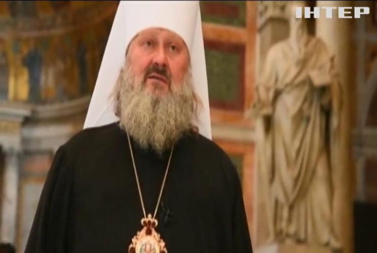 Молитва за мир в Україні: віряни УПЦ у Римі помолились за краще майбутнє для свого народу
