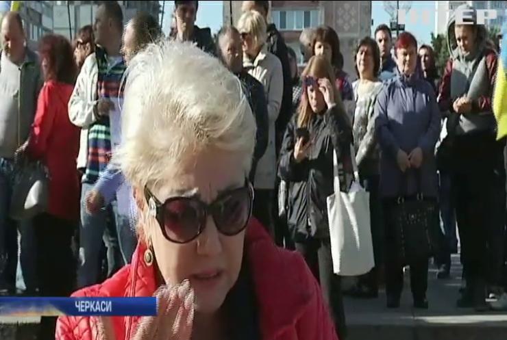 """""""Кожному депутату по касовому апарату"""": черкаські підприємці вийшли на акцію протесту"""