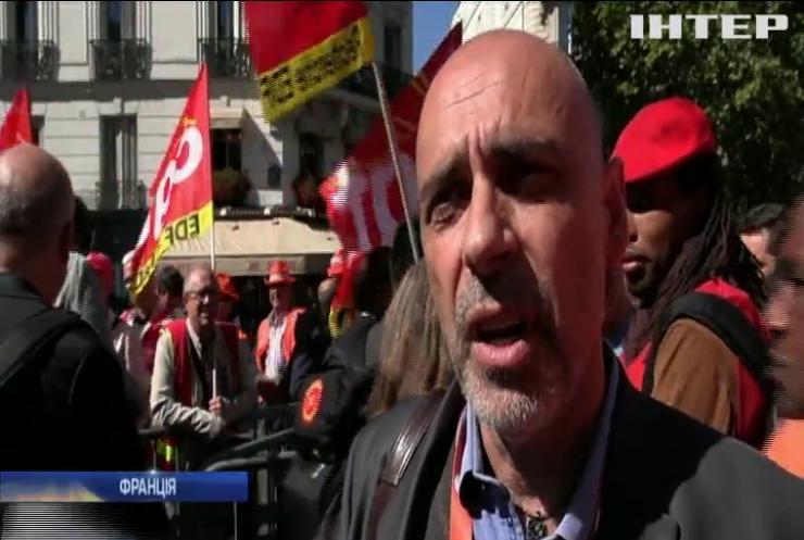 У Франції масово страйкують енергетики