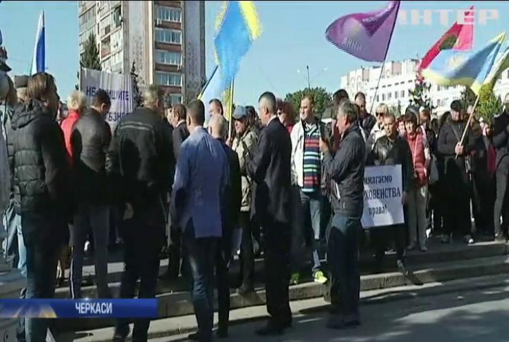 Підприємці Черкащини протестують проти впровадження касових апаратів
