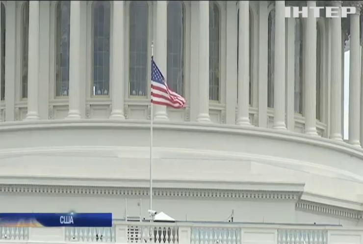 Конгрес США затвердив надання Україні військової допомоги