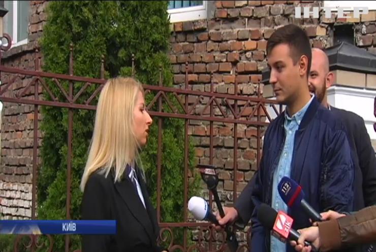 Тиск на Newsone: журналісти передали звернення до посольства Кіпру
