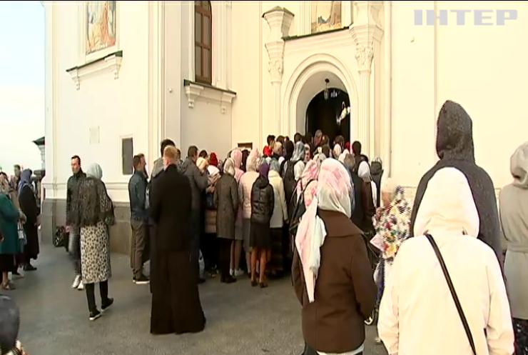 У Києво-Печерській Лаврі християни східного обряду відзначають Різдво Пресвятої Богородиці