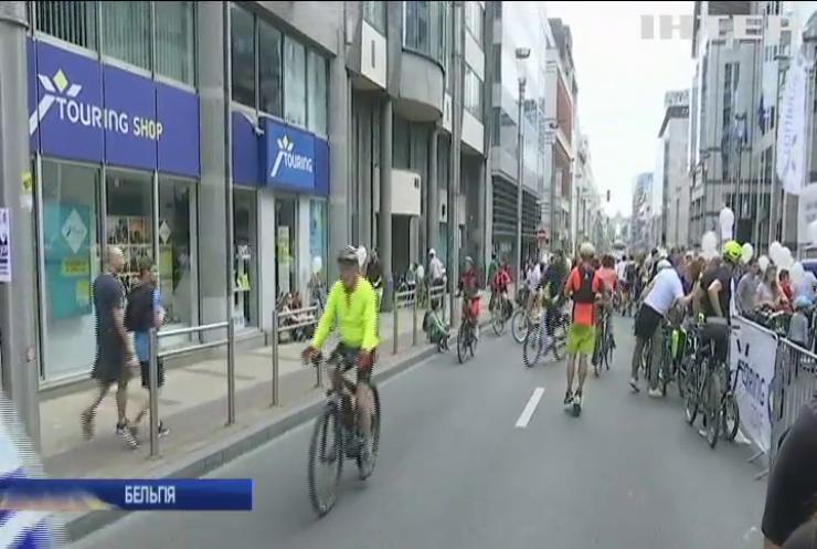 День без авто: у Брюселі дороги перетворюються на суцільний велотрек