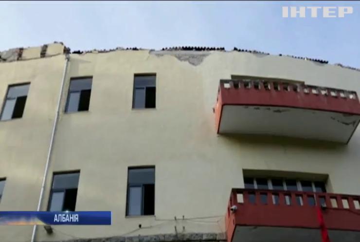 Землетрус у Албанії пошкодив сотні будівель