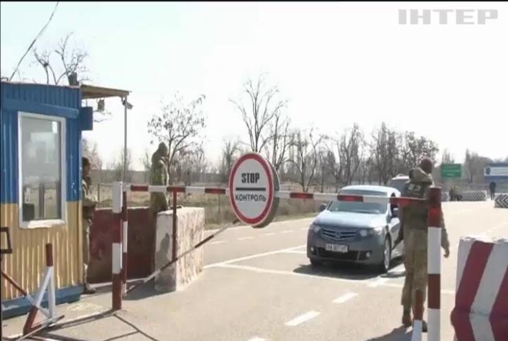 "КПП ""Каланчак"" біля Криму закрили для транспорту"