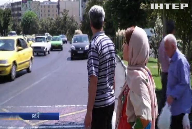 Іранським жінкам дозволять дивитися футбол на стадіоні