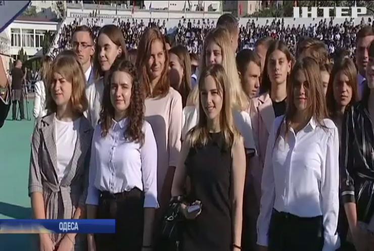 В Одеській юридичній академії провели традиційну церемонію посвяти у першокурсники нових студентів
