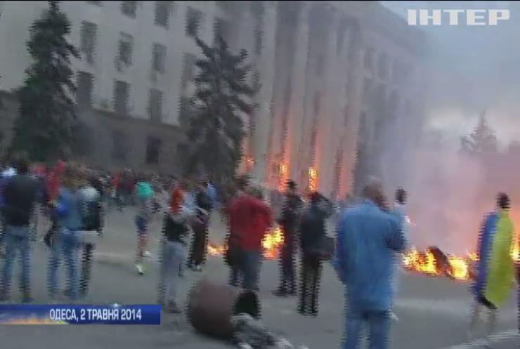Крутий поворот: ДБР підозрює Андрія Парубія у причетності до трагедії в Одесі 2014 року