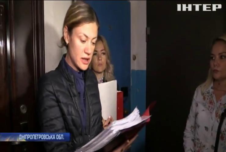 Тепловики Дніпропетровщини оголосили війну боржникам