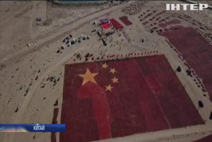 Фермери виклали з перцю велетенський прапор Китаю