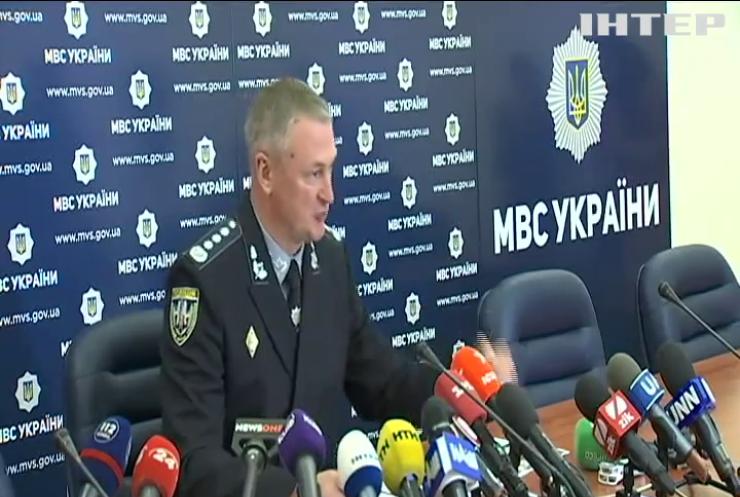 Голова Нацполіції Сергій Князєв подав рапорт про відставку