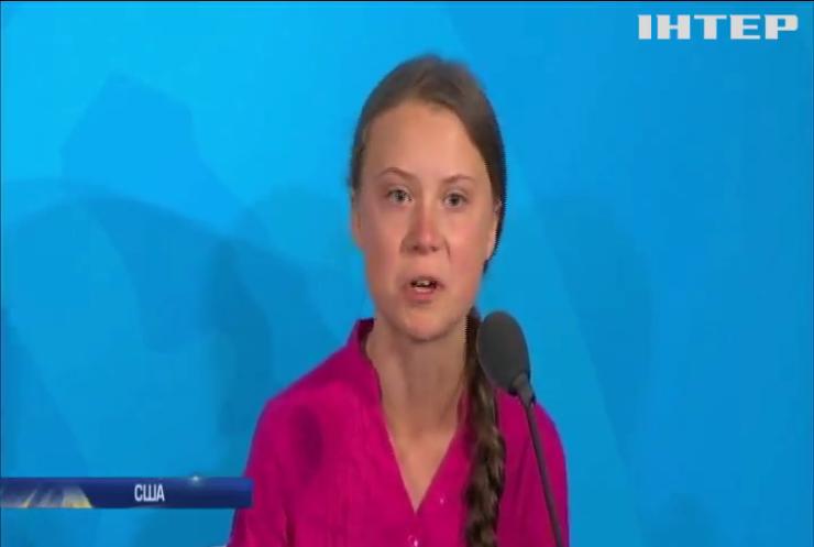 """""""Ви вкрали моє дитинство!"""": Ґрета Тунберґ дала публічного ляпаса світовим лідерам"""