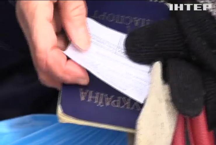 Німеччина не видає візи жителям ОРДЛО, які одержали російські паспорти