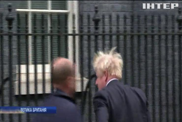 Борис Джонсон полишив Генасамблею і терміново повернувся до Британії